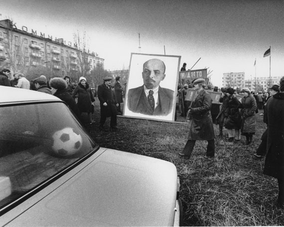 Vladimir Filonov. From series Visual propaganda. 1980s