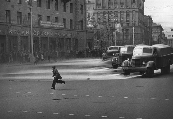 Leonid Lazarev. Echo of childhood, 1957