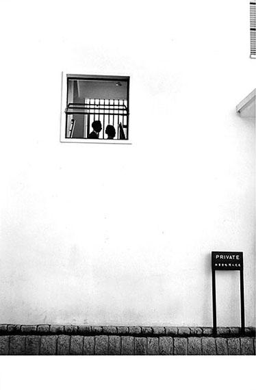 FAN HO: Private (1960)