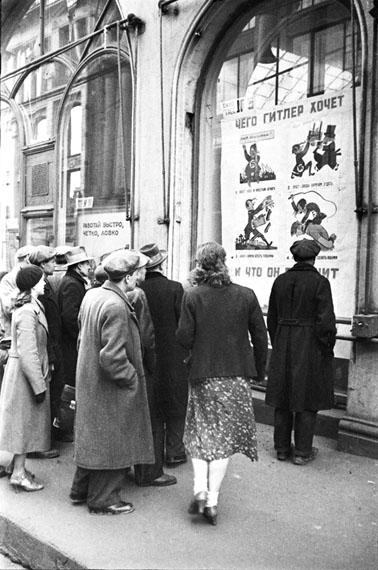 Alexander Ustinov. Windows ofTelegraph Agency of the Soviet Union (TASS), 1941
