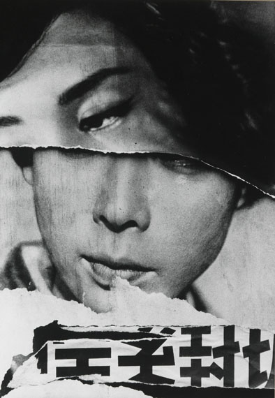 Lot 128