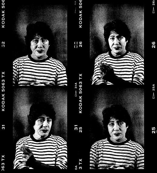 Self Portrait, 1997Silkscreen on canvas44 1/2 x 40 1/2 in.Unique© Daido Moriyama