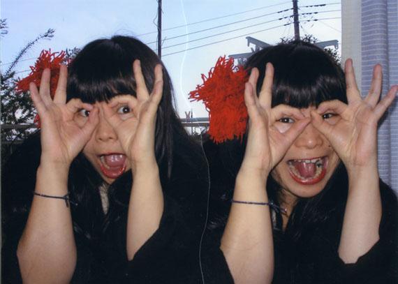 "Fumiko Imano, ""We Oui !"", © Fumiko Imano Courtesy : Little Big Man Gallery"