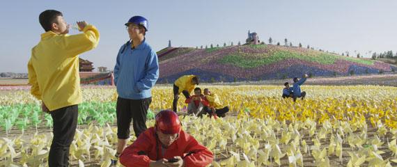 Zheng Yuan: DREAM DELIVERY (Still), 4K-Video, 13', color, sound, 2018© Zheng Yuan