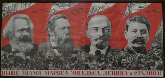 Under The Banner of Marx, Engels, Lenin and Stalin' by Gustav Klutsis, Red Star Over Russia, Tate Modern