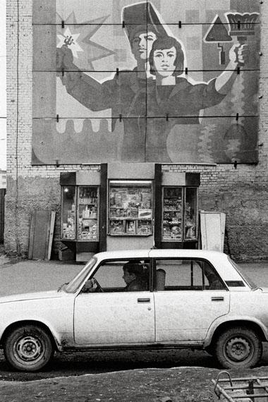 Norilsk, Juni 1998© Frank Gaudlitz