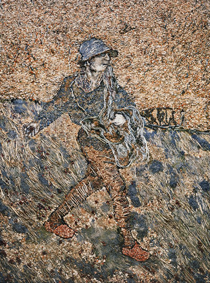 Lot 32