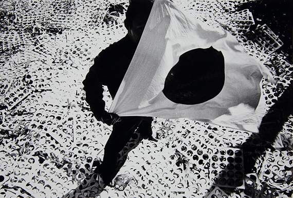 Kawada Kikuji: Untitled, 1960-1962 (aus der Serie Youth)Museum der Moderne Salzburg © Kawada Kikuji, Foto: Rainer Iglar