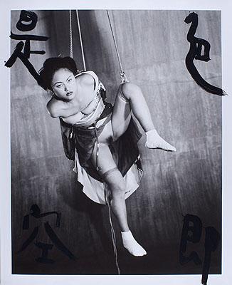 Araki, Untitled, Bokuju Kitan / Marvellous Tales of Black Ink, courtesy of Hamiltons Gallery