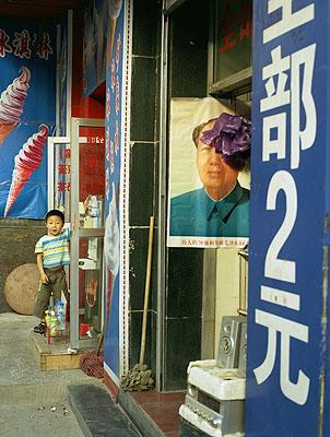© Wolfgang Zurborn : Ohne Titel, Peking 2006, Lambdaprint, 142 x 106 cm