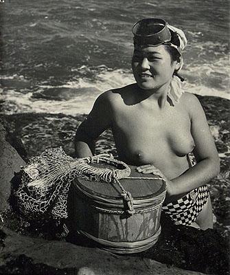 Yoshiyuki Iwase, 1948