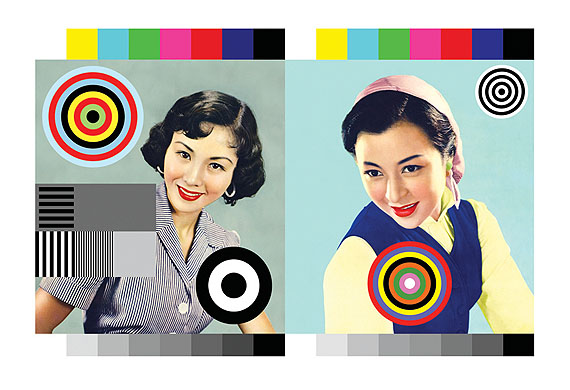 Douglas Coupland, Prows, from the series Colour Correction, 2010, Courtesy of the artist and Clark & Faria, Toronto