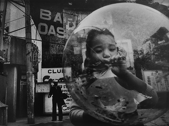 Shomei Tomatsu Untitled, from the series Chewing Gum and Chocolate, Yokosuka 1959 silver gelatin print 36.7x45.5cm