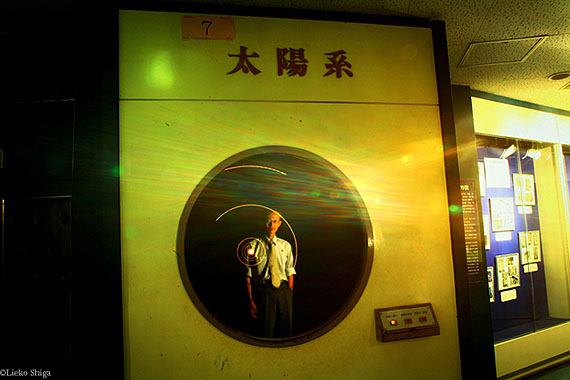 """Lieko Shiga: The Solar System and Me, 2007, aus der Serie """"Canary"""""""