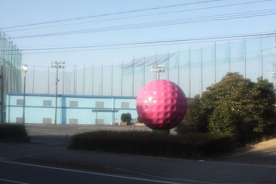 "Jens Liebchen, untitled from ""Tsukuba - Narita 2011/03/13"