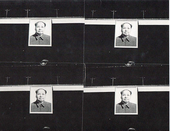 Mao 1976 ©The Andy Warhol Foundation for the Visual Arts, New York