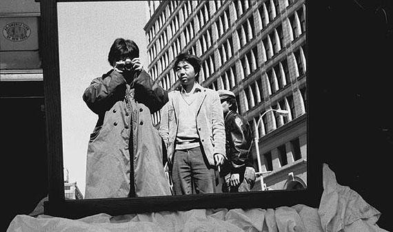 Ai Weiwei, Mirror, 1987© Ai WeiweiCourtesy Ai Weiwei Studio