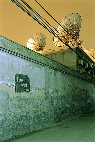Tania Reinicke, beij0155, 2002