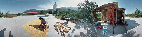 Miao XiaochunBeijing Index D29, 2007 - 2009C-Print, 25 x 95 cmEd. 4 + 1 AP