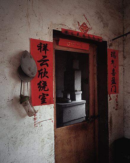 Robert van der Hilst, Shanghai, 2005, courtesy HUP Gallery