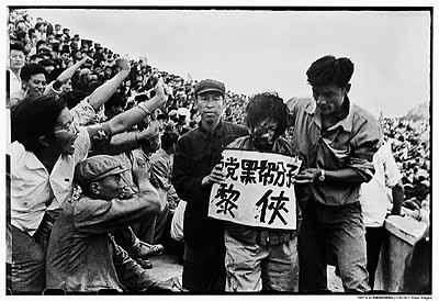 Harbin, province du Heilongjiang, 29 août 1966