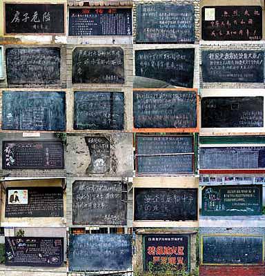 Blackboard 1 Photograph90 X 90 cmEdition of 52004