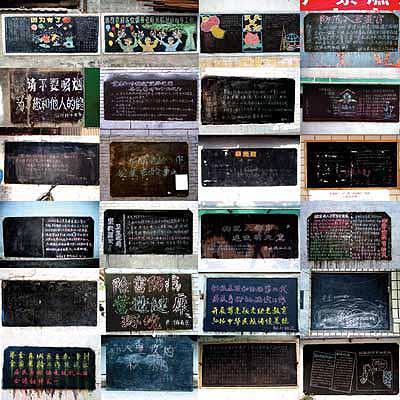 Blackboard 4 Photograph90 X 90 cmEdition of 52004