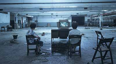 Chen Chieh-jen