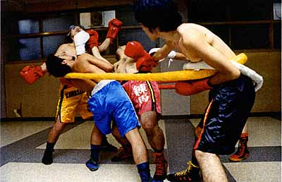 Tatsumi OrimotoBoxing Partner, 2003