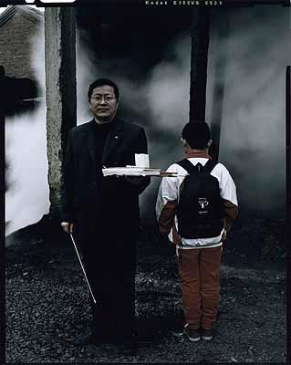 Song Chao, Cina, 1979