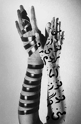 Kunst-Fotos von Shirin Neshat ZDF / © Shirin Neshat