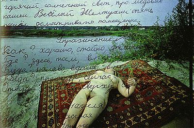 Boris Mikhailov, Superimposition, 2007, C-print