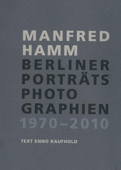 Manfred Hamm: Brandenburger Tor, 1988, Farbfoto, Unikat, 120 x 120 cm, Courtesy Galerie Georg Nothelfer