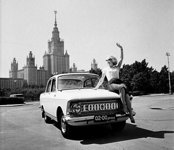 Valentin Khukhlaev, Millionth Moskvitch car at Lenin Hills (Sparrow Hills), Moscow, 1967