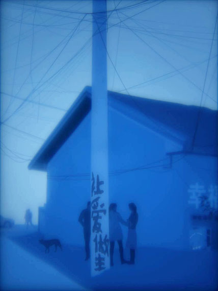 HUANG Xiaoliang 黄晓亮  (Untitled #150925)Archival Pigment Print - 160cm x 120cm - Edition of 3