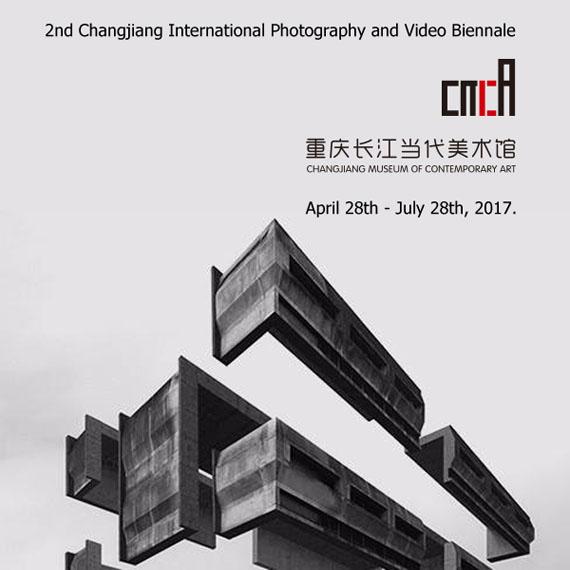 Chongqing International Photography & Video Biennale