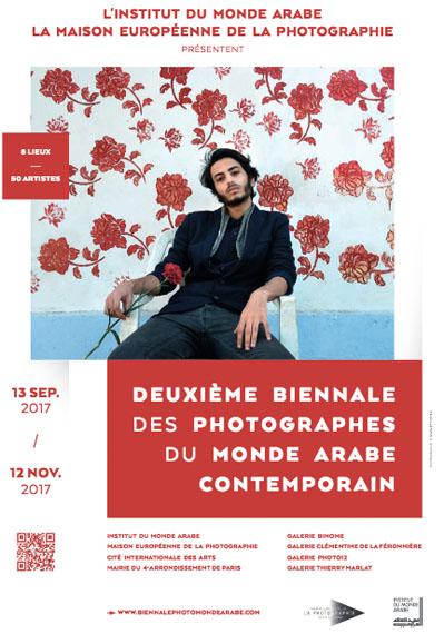 2ème Biennale des Photographes du monde arabe