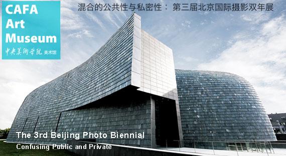 The 3rd Beijing Photo Biennial