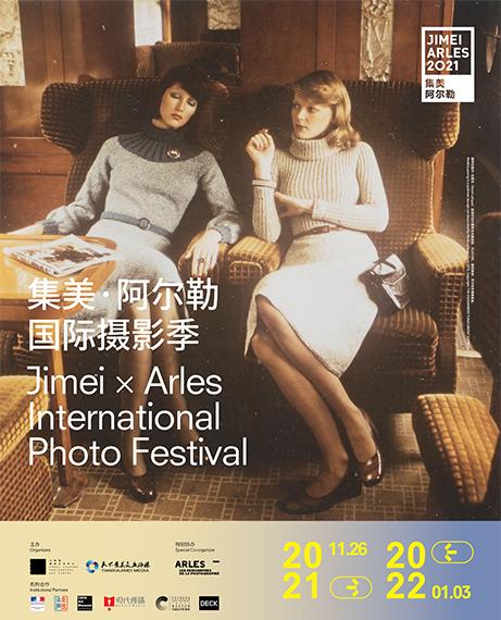 Jimei x Arles International Photo Festival 2021