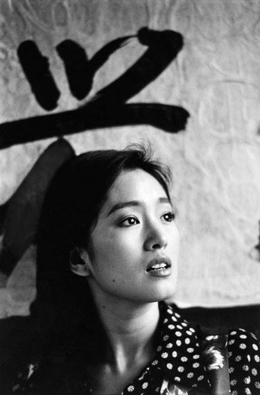 Gong Li, Chine, 1983Silver gelatin print size : 20-24 inch