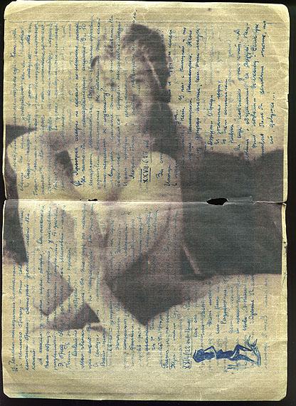 Untitled2012150 x 110 смPhoto paper, tracing paper, lacquerEdition: unique print