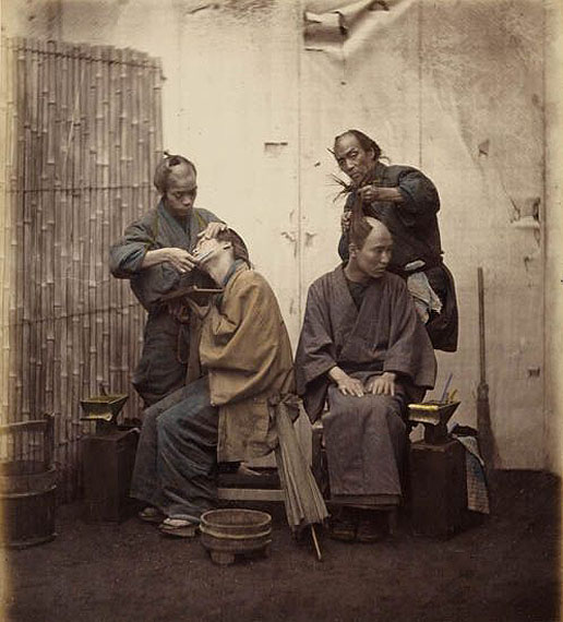 Travel album with 85 photographs of Japan, China, India and Egypt by Felice Beato and others, 1870s. Estimate $10,000 to $15,000.