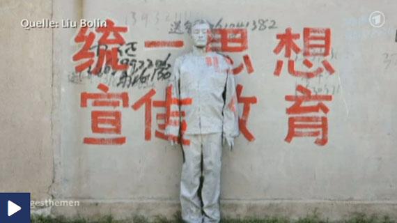 Liu Bolin - der unsichtbare Mann