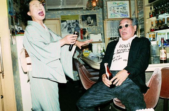 Juergen Teller: Araki Number One, Tokyo 2004 © Juergen Teller