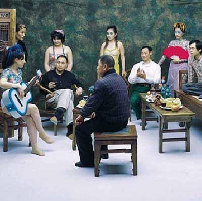 Wang Qingsong (détail)