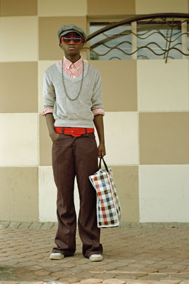 A Look Away – South African Photography Today