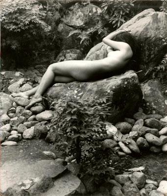 Yoshiyuki Iwase (1904-2001)