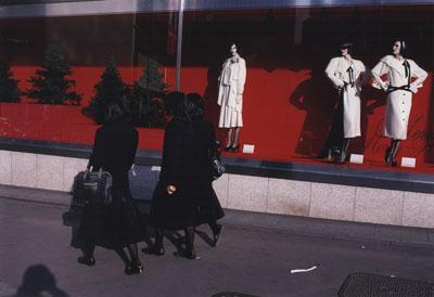 Charles H. Traub, Tokyo, Japan, 1983, © Charles H. Traub