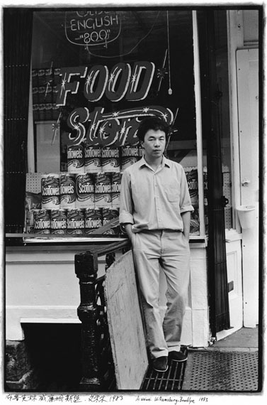 Ai Weiwei. Williamsburg, Brooklyn. 1983Bildrechte: NDR / © Ai Weiwei; Courtesy of Three Shadows Photography Art Center